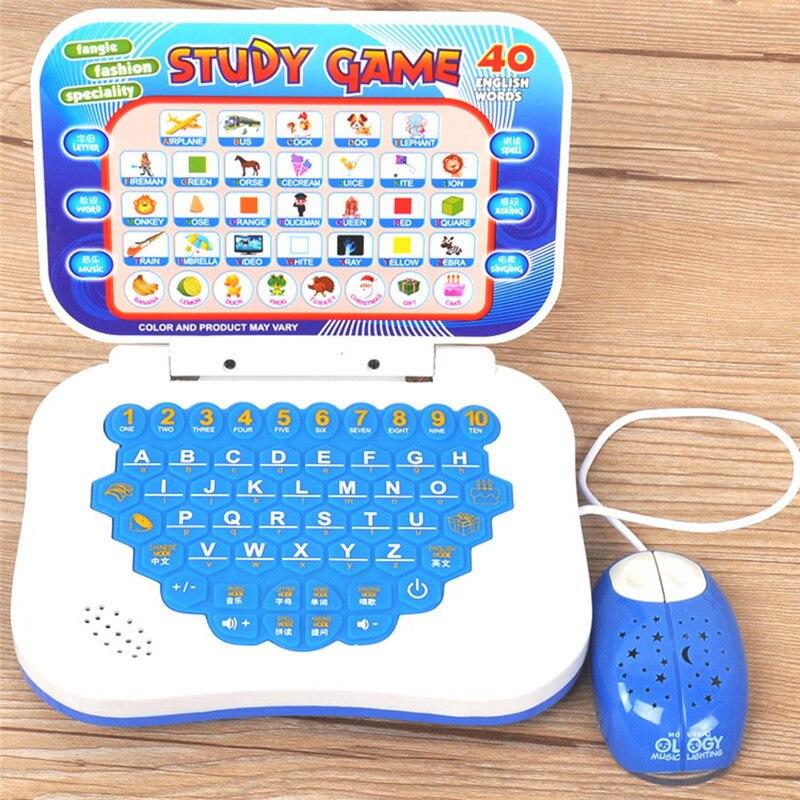 New Child Learning Machine…