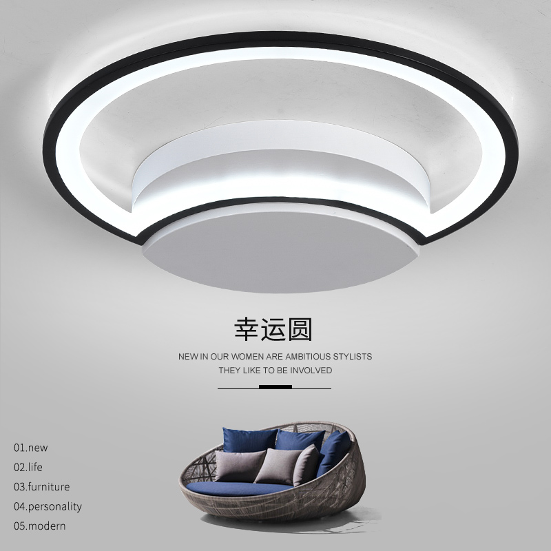 Modern Acrylic black + white LED ceiling lamp living room study dimmable ceiling lighting restaurant bedroom corridor lighting