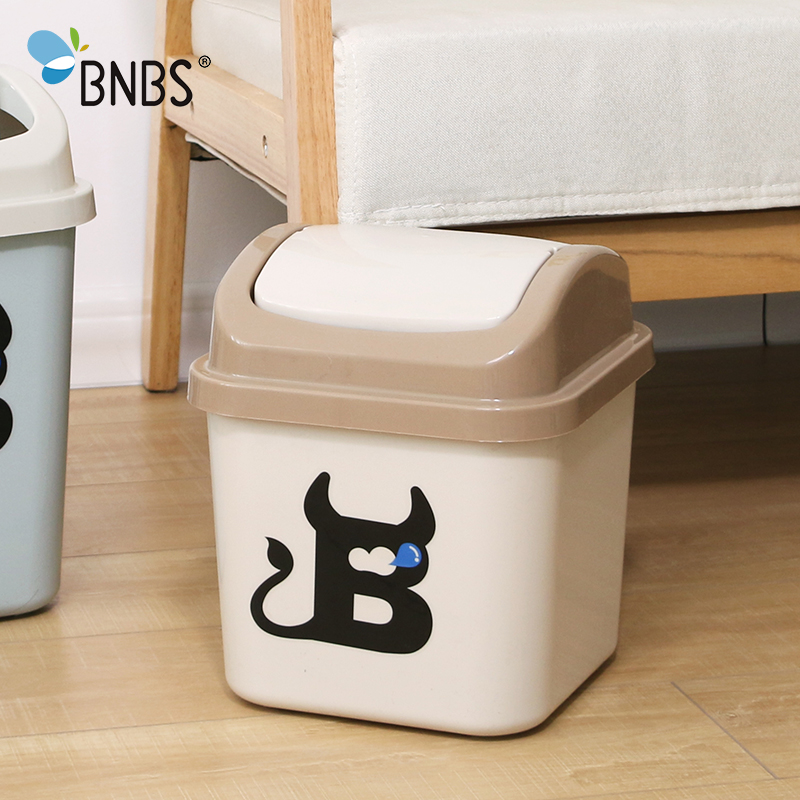 BNBS Creative Fashion Plastic Trash Can Rolling Cover Type Kitchen Waste Bin Sitting Room Toilet Trash Office Paper Basket