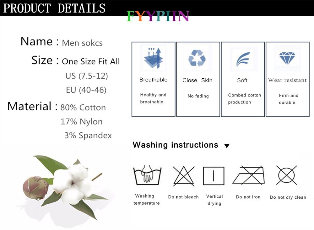 Mens' socks product details