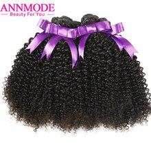 Annmode афро кудрявый вьющиеся волосы для ПК 100 г натуральный Цвет 8-28 дюймов бразильских волос Non- Реми Человеческие волосы можно купить 3 пучки или 4 шт.