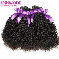 Annmode Pelo Rizado Afro rizado para una pc 100g Color Natural 8-28 pulgadas brasileña Del Pelo No remy Cabello Humano puede comprar 3 paquetes o 4 unids