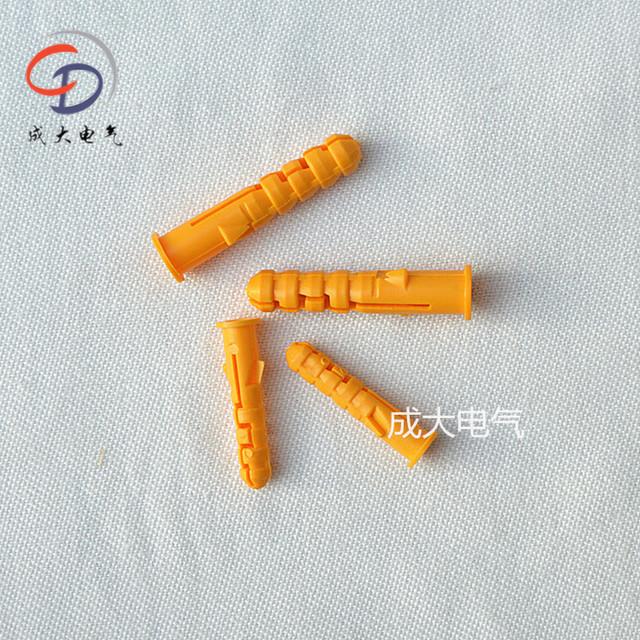 100pcs Plastic expansion pipe M6*30mm M8*40mm rubber plug plastic pipe nylon column expansion screw anchor plug wall plugs