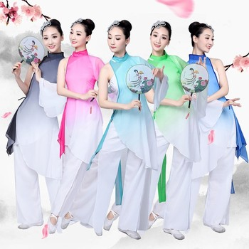 Chinese traditional womens dance costumes folk childrens clothing Yangko girls dresses female Acura