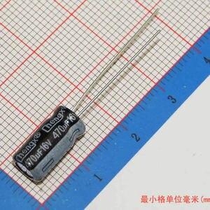 Image 5 - MCIGICM 1000 Chiếc Nhôm Điện Phân TỤ HÓA 470UF 16V 6*11 Điện Phân Tụ Điện