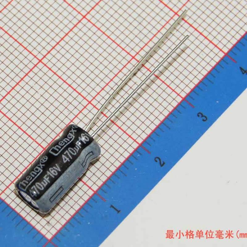 Image 5 - MCIGICM 1000 pièces condensateur électrolytique En Aluminium 470uF 16V 6*11 condensateur Électrolytique-in Condensateurs from Composants électroniques et fournitures on AliExpress