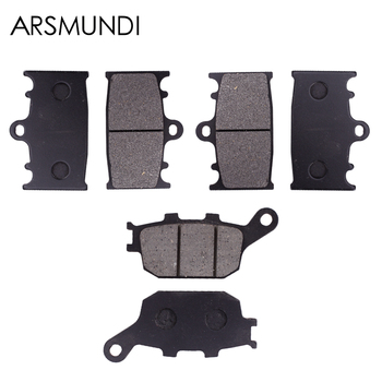 1Set High Quality Brake Pads Disks Shoes Front And Rear For Suzuki GSF 650 1250 Bandit 2007 2008 2009 2010 2011 2012 13 SV 1000 image