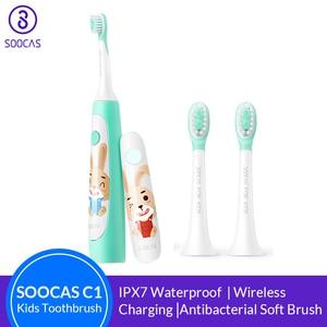 Image 1 - SOOCAS سونيك فرشاة أسنان كهربائية للأطفال IPX7 مقاوم للماء الأطفال فرشاة الأسنان فرشاة الأسنان الكهربائية القابلة لإعادة الشحن 2 وضع التنظيف