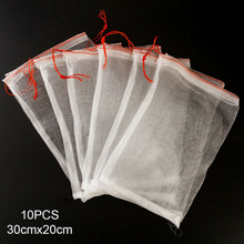 Convenient 10Pcs Eco-Friendly Drawstring Grocery Fruit Vegetable Storage Mesh Bags Home Garden Supplies
