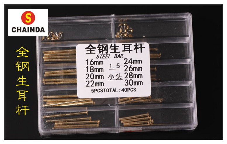 China watch bars Suppliers