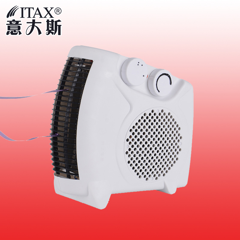 Household Air Conditioner Air Cooling Fan Heating Portable Desktop White Fan Summer New Arrival air conditioner outdoor device fan blade 401x115mm