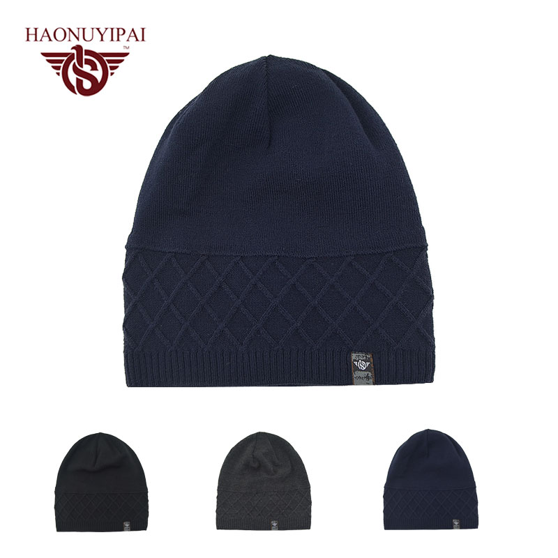 Hot Sale 2016 Arrival Beanies Knitted Hat Men's Winter Hats For Women Men Caps Gorros Warm Beanie Knit Bonnet Hat brand beanies knit men s winter hat caps skullies bonnet homme winter hats for men women beanie warm knitted hat gorros mujer