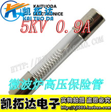 Si  Tai&SH    5KV 0.9A  integrated circuit