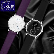PEIYI genuine leather ultrathin watchband 18mm 20mm fashion wristband for men and women Withings replace