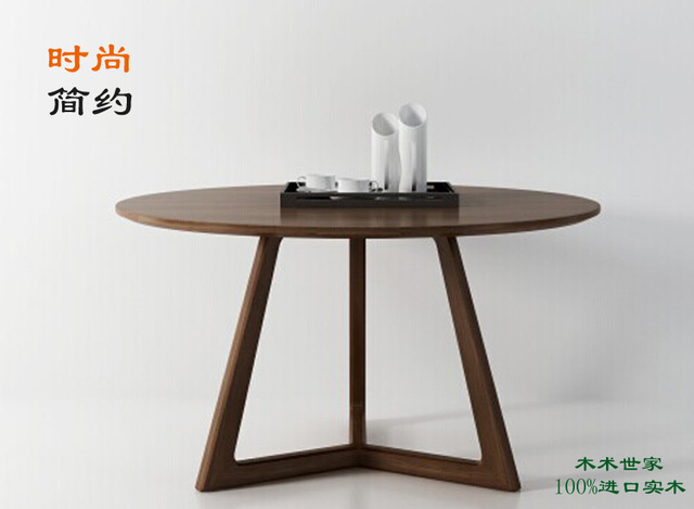 Concorde Table Italy Nordic Wood Round Dining Solid Room Furniture Negotiation Like To Do