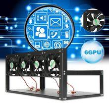 6 GPU 4 Fans Open Air Pro Mining Computer Alloy Case