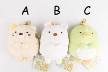 20 pcs lot plush pendants Sumikko gurashi mini plush coin purse Sumikkogurashi IC card bag for