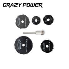 CRAZY POWER 6 pcs/set Cutter Power Tools Set Metal HSS Circular Saw Blade Cutting Discs For Dremel Rotary Tools Cutting Discs