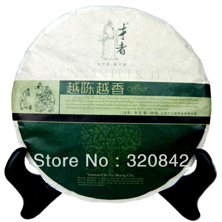 new arrived 357g puerh the tea for weight loss chinese Pu er pu er puer tea