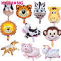 50pcs/lot Mini Lion Monkey Ladybug Cow Head Animal Foil Balloons Kids Birthday Farm Zoo Theme Party Decorations Toys Air Globos