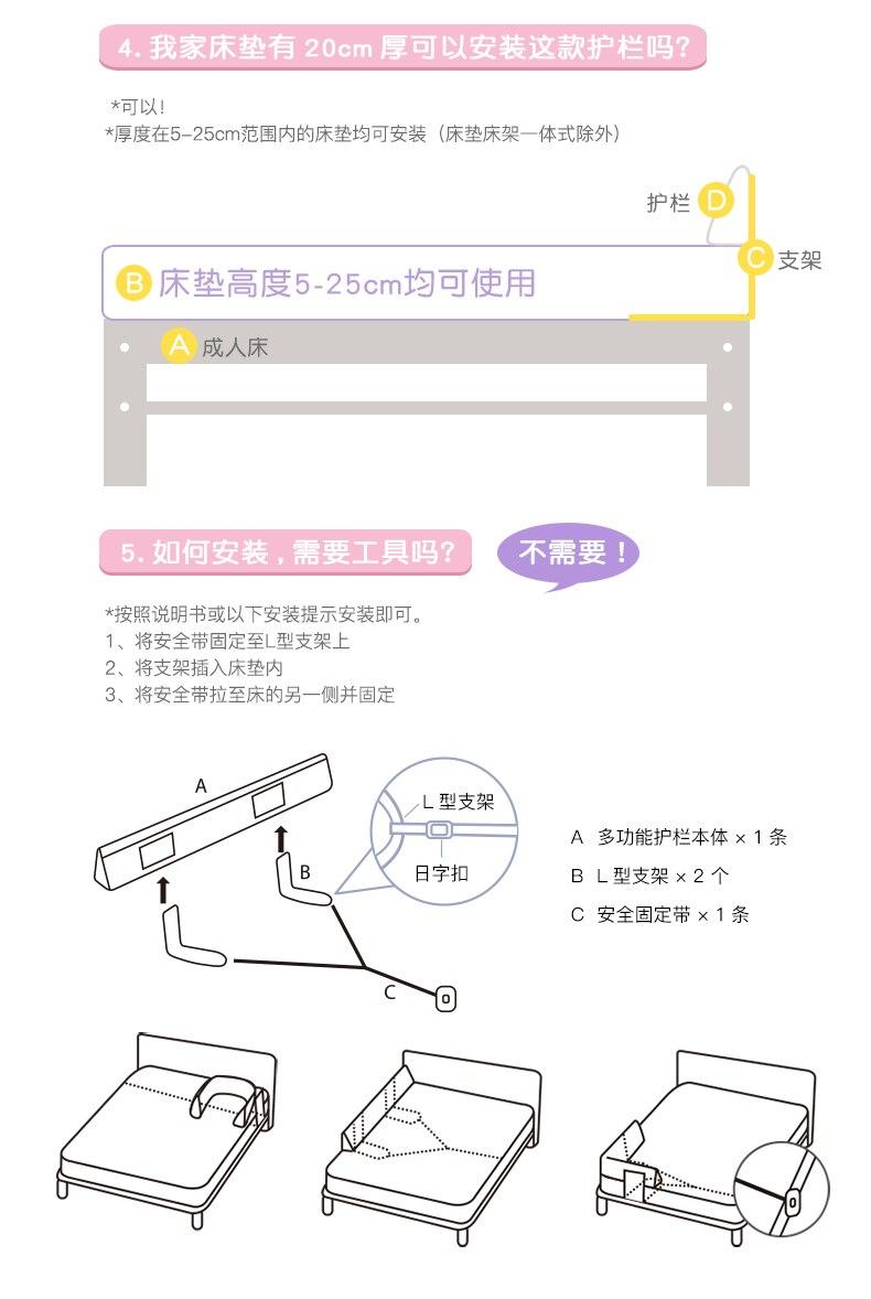 1021--544476064267_detail_15