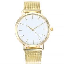 Vansvar Gold Sliver Mesh Stainless Steel Watches Women