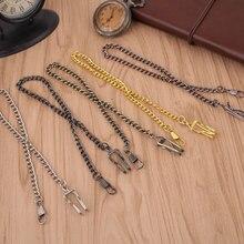 Белые/черные/зеленые бронзовые/Золотые/красные бронзовые карманные часы из сплава цепочка винтажные карманные часы держатель ожерелье цепь