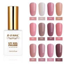 RS Nail 15ml uv color gel nail polish nude series jelly a set of lacquer varnish professional glue esmalte para unha