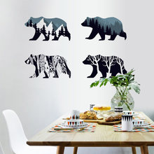 [Fundecor] 4 Polar bear Silhouette Wall Stickers Home Decoration Living Room Children bedroom kids Rooms Vinyl Furniture Decals(China)