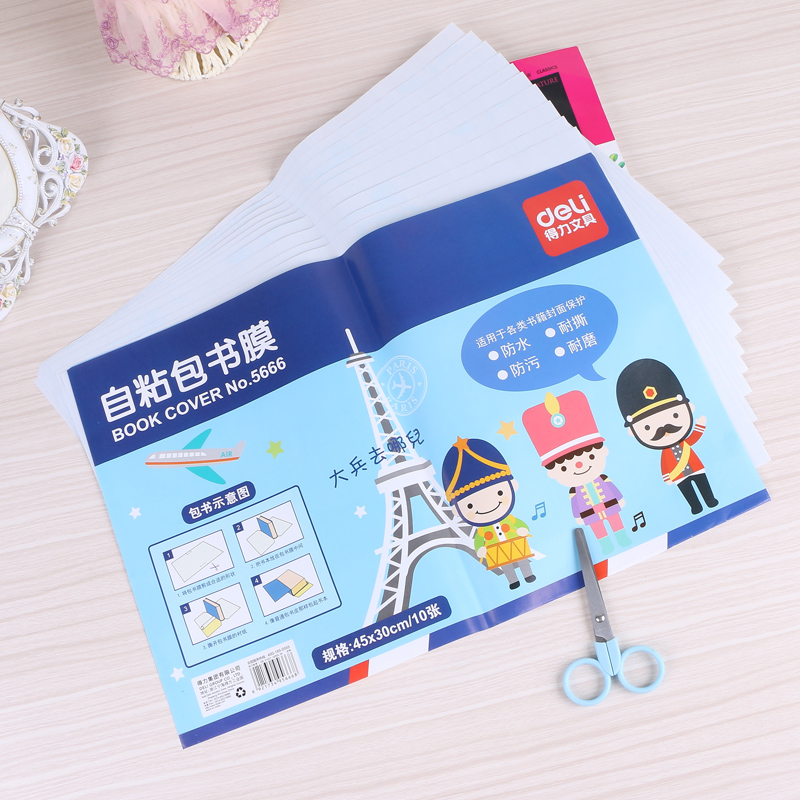1 Pack 10 Sheets Adhensive Transparent Book Wrapping Film For Students 45x30cm 16K Book Cover Deli 5666 deli 30pcs set transparent book cover can be cut self adhesive book paper sticker book film large medium small book cover