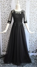 Black Long Dress Wedding Party Dresses for Women  Sexy Bridesmaid