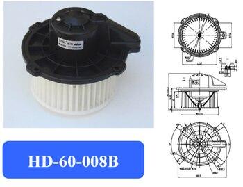 السيارات تكييف الهواء المنفاخ موتور/مروحة الكترونية/المحرك/شيكل الحدود منفاخ موتور