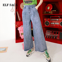 ELF SACK New Straight Jeans Woman Casual Cotton Mid Waist Denim Women Pants Oversized Streetwear Female Jeans Wide Leg Pants