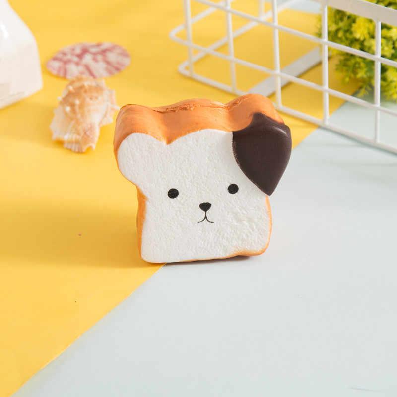 Мягкий антистрессовый медленно поднимающийся Vent шоколад, хлеб мягкими антистрессовые приколы новинка игрушки для детей подарки на день рождения