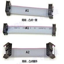 2019030705 xiangli горячая Заводская Прямая продажа richu ide-кабели красный терминал 7 моделей 83,99-93,99