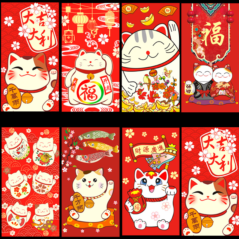 (30 Pieces/lot) Cartoon Lucky Cat Red Envelopes Happy New Year Money Envelopes Cute Baby Born Red Pocket Bag