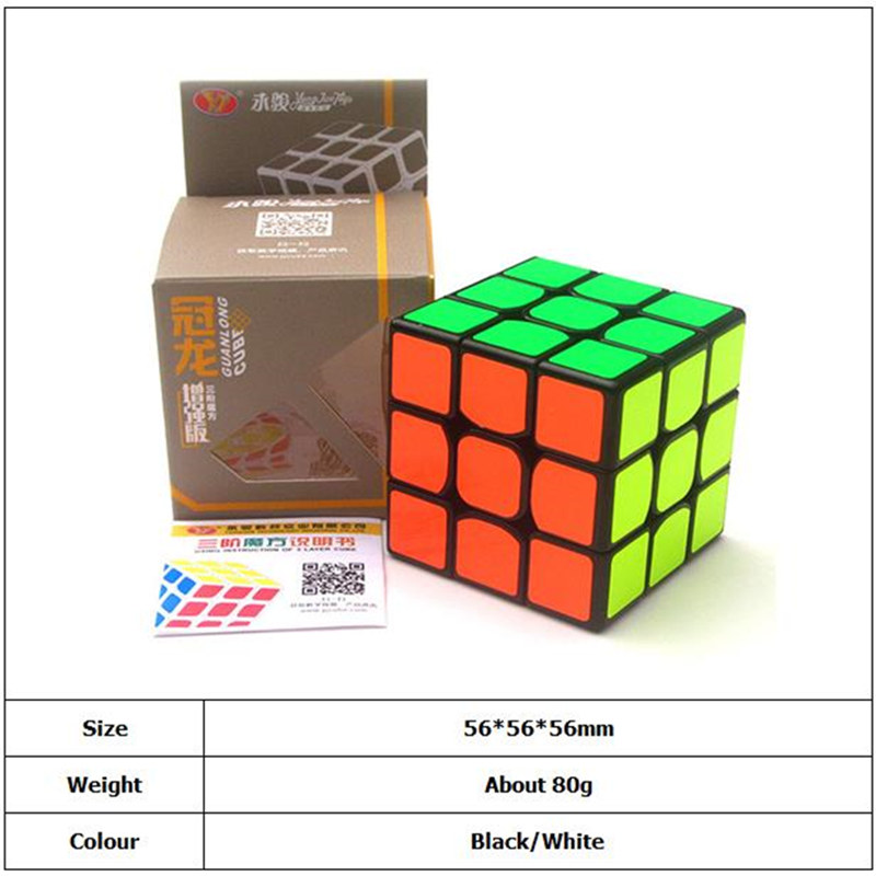 Guanlong 3x3x3 cubo 3x3 cubos mágicos profissional