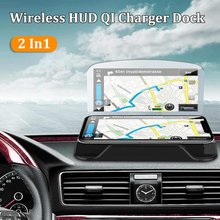 2 In1 Wireless Car HUD QI Charger Head Up Navigation Display Phone Charging Dock Fast Navigation Projection Less 6.5 Inch Degree(China)