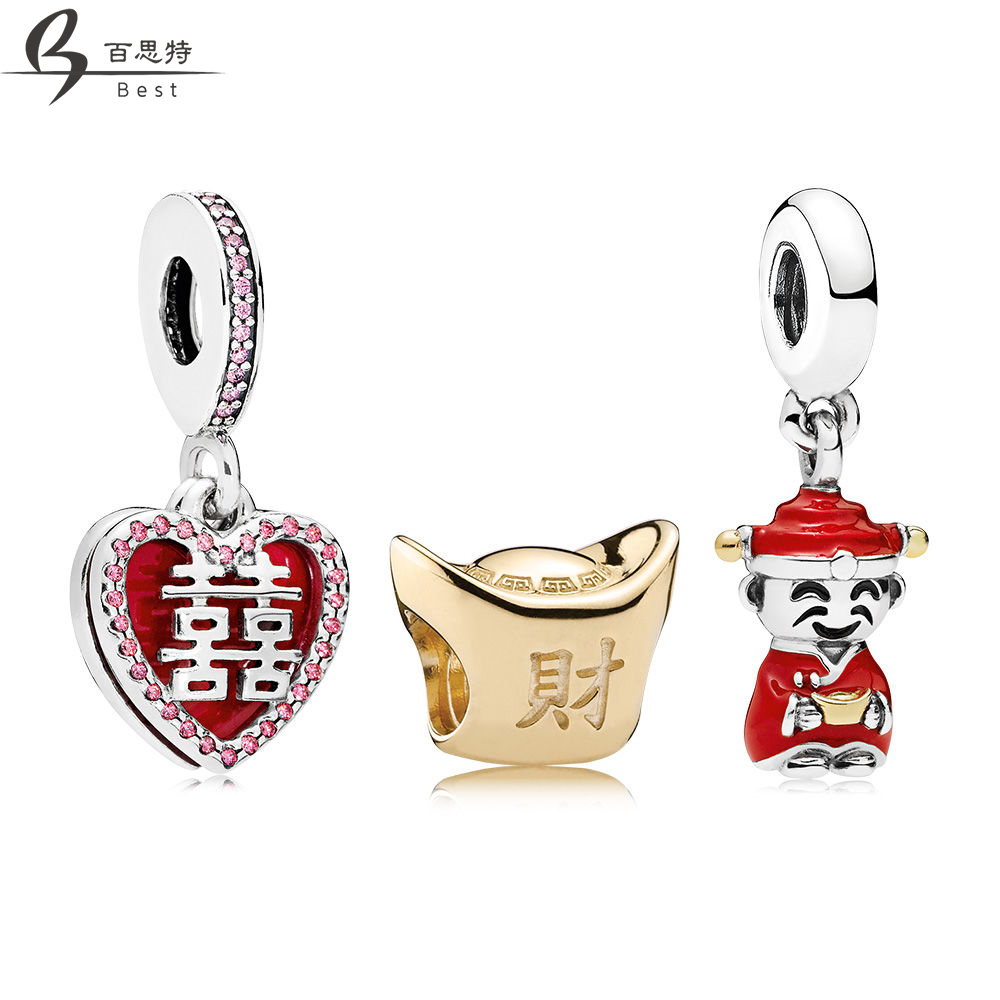 BEST 100% 925 Sterling Silver 1:1 RAU0379 Fortune and Luck Charm Pack Beaded Set For DIY Bracelet & Bangle GiftsBEST 100% 925 Sterling Silver 1:1 RAU0379 Fortune and Luck Charm Pack Beaded Set For DIY Bracelet & Bangle Gifts