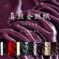 Pure Color Silk Fabrics Of Pleuche Age Season Mulberry Silk Velvet Cheongsam Dress Skirt Suit Fabrics