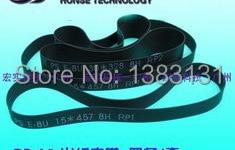 NEW 629-00002 Duplicator FLAT BELT; 15X0.65X519 fit for RISO RV EV FREE SHIPPING