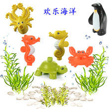 Legoings Duploed Ocean World Seahorse Tortoise Crab Animal Action Figures Big Particles Accessories Models Blocks Legoing Duploe(China)