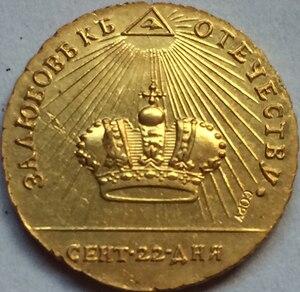 24-к Позолоченные русские монеты, 1762 Копия 19 мм