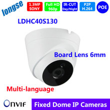 POE HD 960P 1.3MP IP Dome Camera Micro Array 4 LED 6mm lens Night IR-Cut  IR range 40M  H.264 CCTV ONVIF  Securiy Network P2P