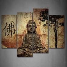 Framed Wall Art Pictures Religion Buddha Grotto Canvas Print Modern Posters With Wooden Frames For Room Decor