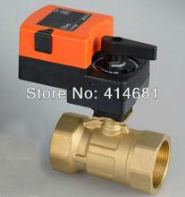1/2 » proportion valve 2 maneira, Ac / DC24V électrique modulating valve 0 – 10 V modulating pour règlement débit ou on / off contrôle