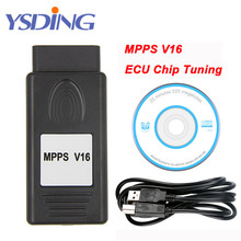 ECU Chip Tuning Tool MPPS V16 OBD2 Auto Car Diagnostic Tool K Can Flasher V16.0.18 MPPS Read Write Flash for EDC15 EDC16 EDC17