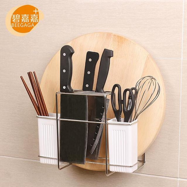 Delicieux Wall Mounted Self Adhesive Suction Cup Stainless Steel 304 Cutting Board  Rack Kitchen Storage Knives
