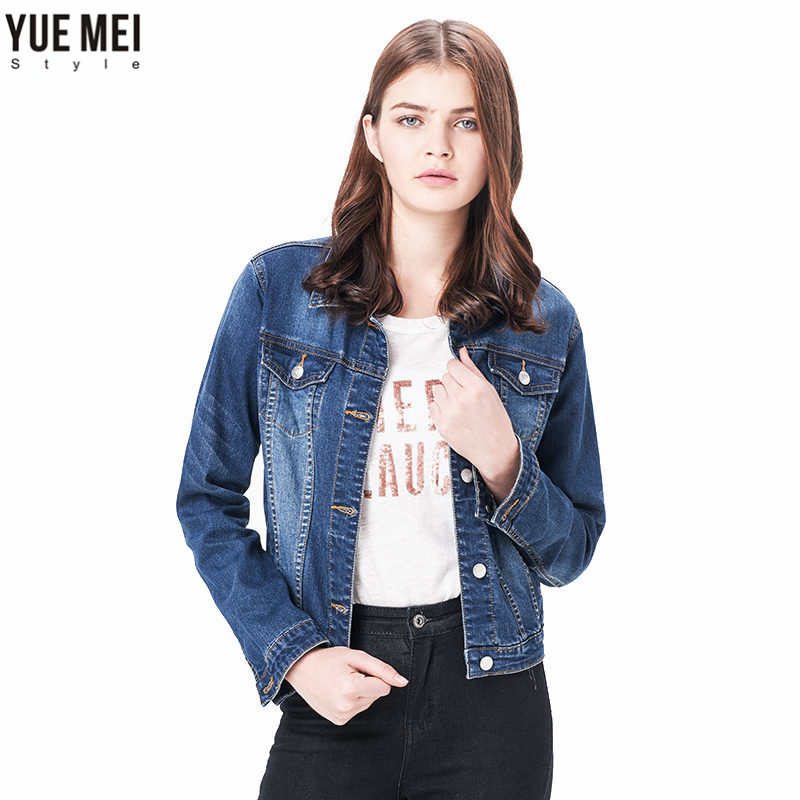 Denim jackets for plus size women