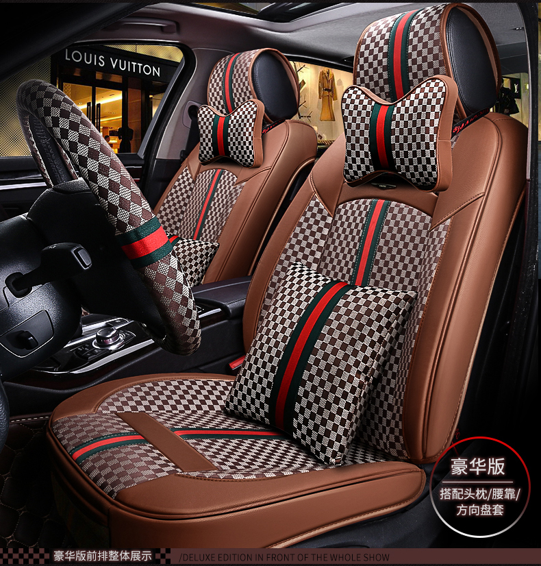 6DFour Seasons General Car Seat Cushions Styling Cover